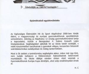 UMDSZ honlapja, Ukrajna, 2010.