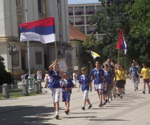 Boszniai -  Szerb Köztársaság csapata.
